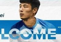 足球比分网:西媒报道,武磊已经与西班牙人签约